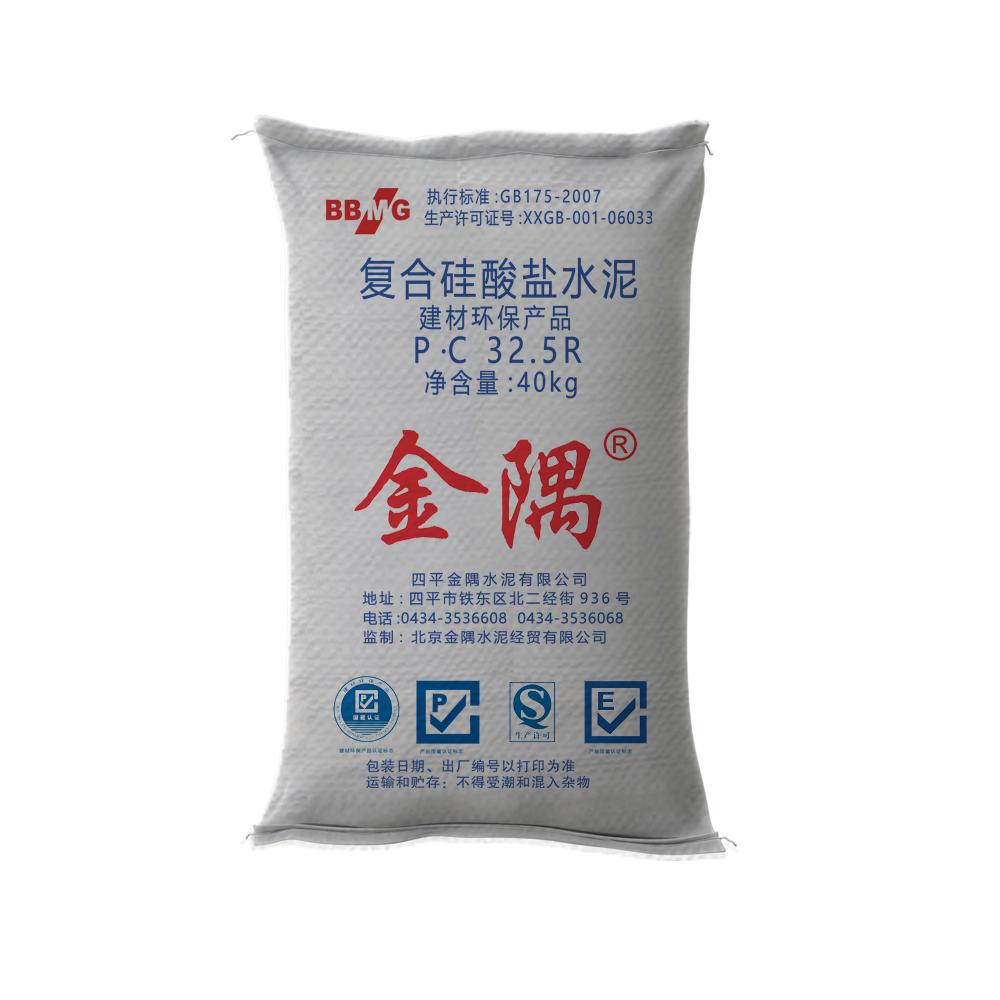 金隅牌复合硅酸盐水泥P.C32.5R
