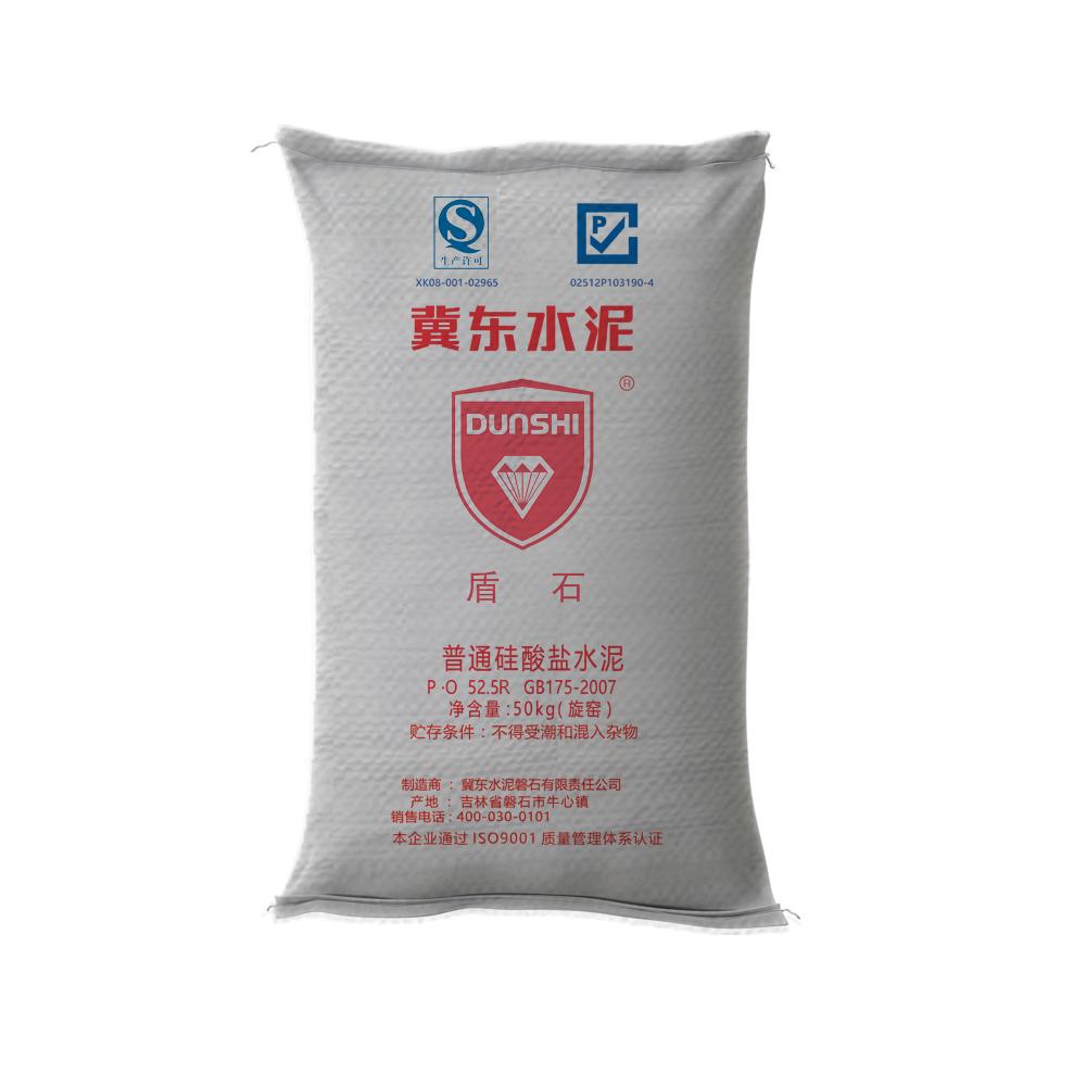 盾石牌普通硅酸盐水泥P·O52.5R