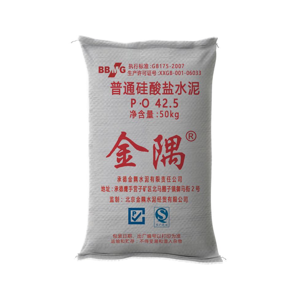 金隅牌普通硅酸盐水泥P.O42.5