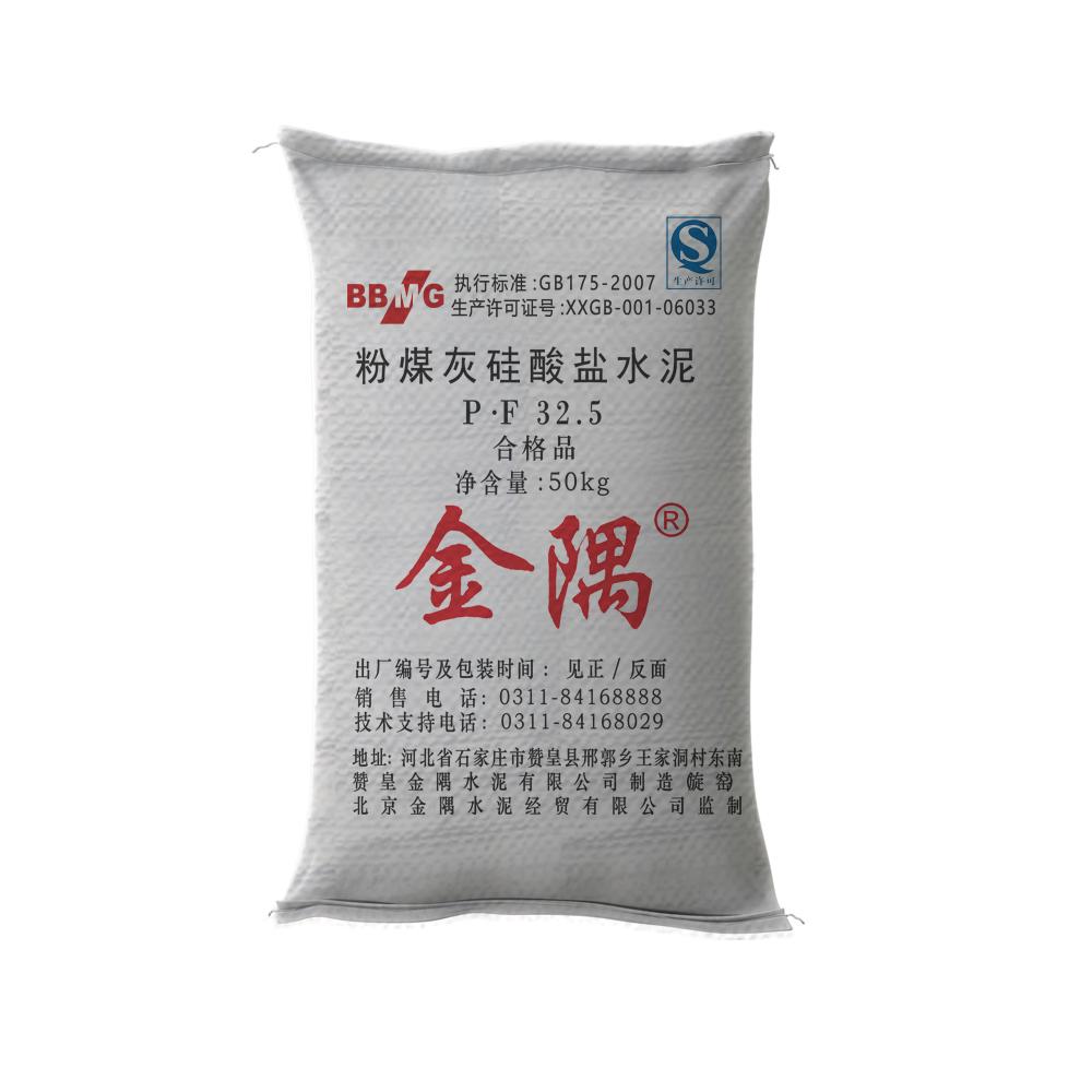 金隅牌粉煤灰硅酸盐水泥P.F32.5
